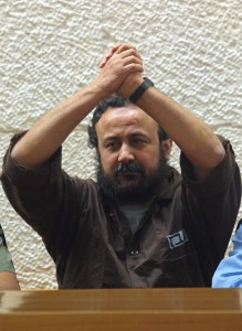 Marwan Barghouti in Israeli court. April 03, 2003. Photo by Flash90.